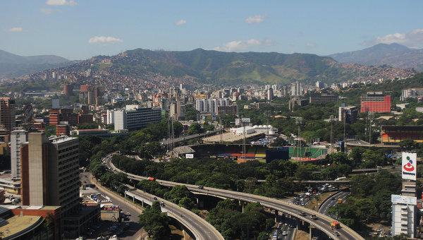 Найдены тела четырех шахтеров, пропавших вВенесуэле