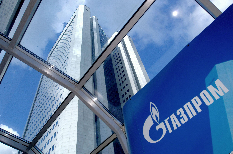 «Газпром» возглавил список крупнейших нефтегазовых компаний мира