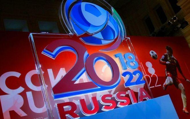 Оргкомитет ЧМ-2018 по футболу договорился о льготах на билеты для россиян