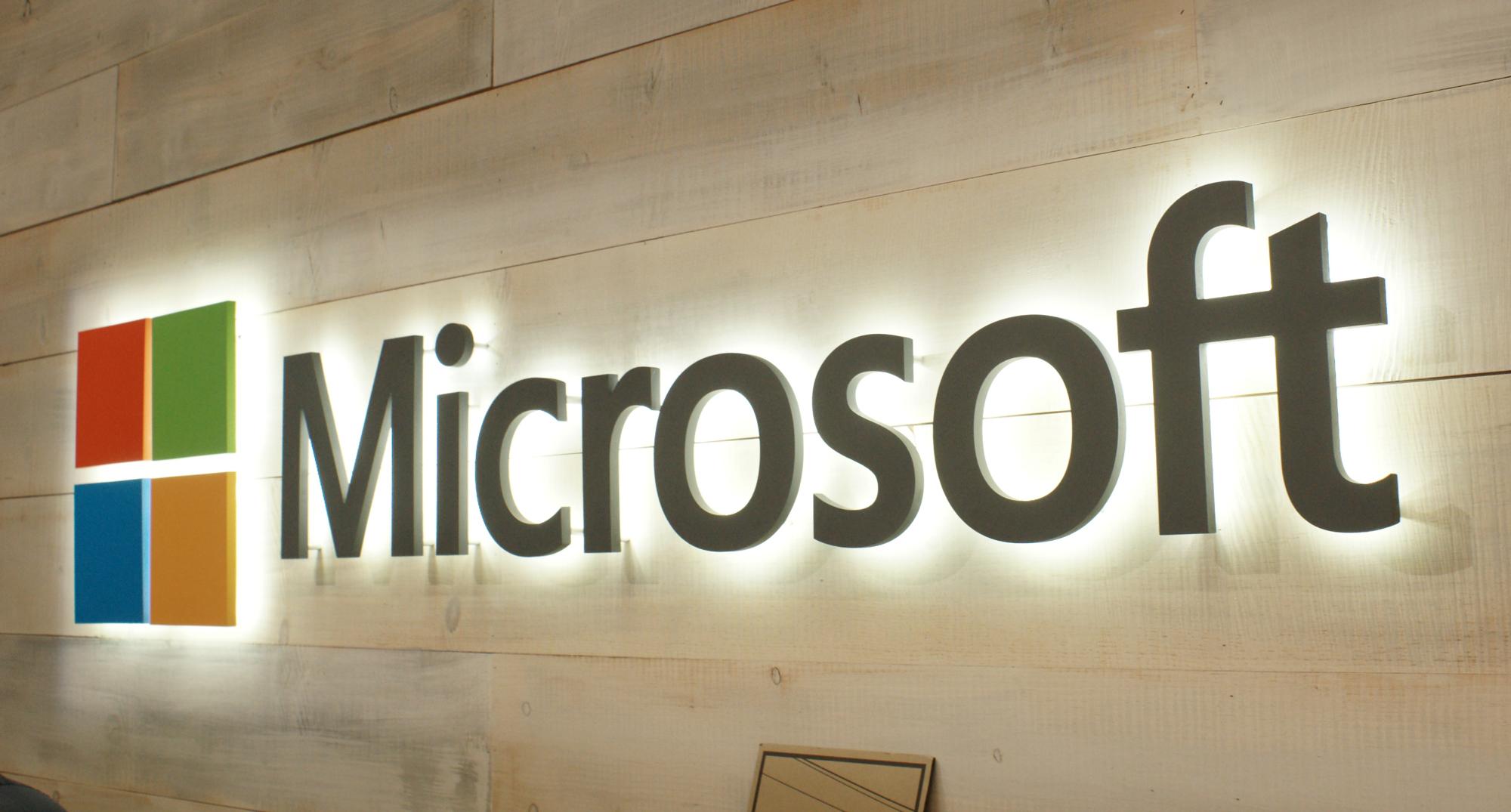 Microsoft подала иск к Минюсту США