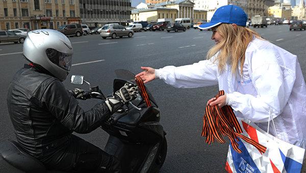 «Россия сегодня» дала старт «Георгиевской ленточке»