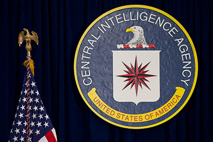 ЦРУ «случайно» удалило единственный экземпляр скандального отчета опытках