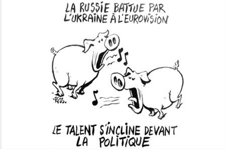 Charlie Hebdo нарисовал карикатуру наДжамалу иЛазарева— Поющие свиньи