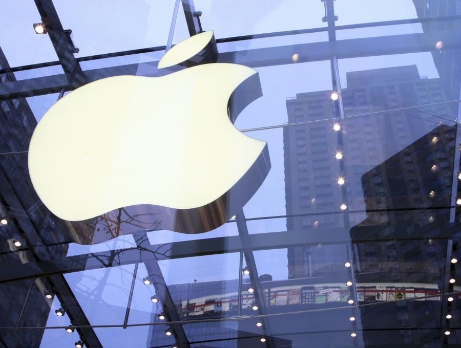 Apple откроет в Индии новый центр по разработке и развитию собственных приложений