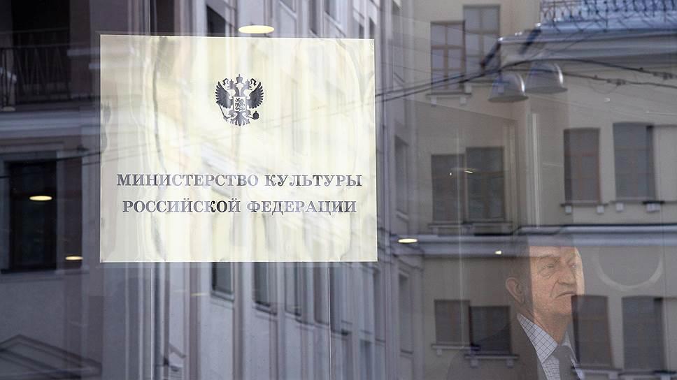 Министерство культуры создает условия для незаконного вывоза культурных ценностей за границу