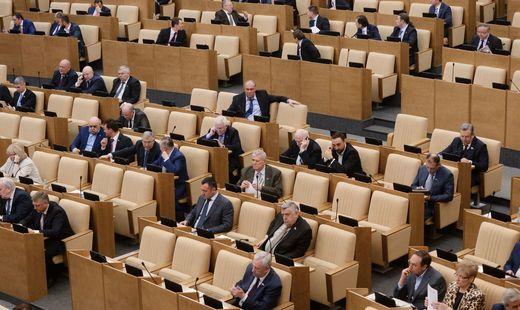 Словакия: В государственной думе посоветовали поменять режим работы ради матча РФ