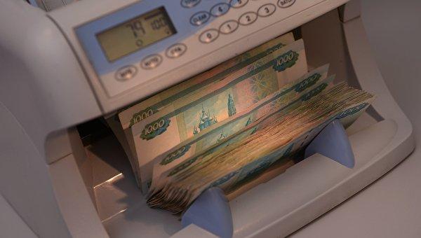 Центробанк объявил конкурс насимволы банкнот в200 и2000 руб.