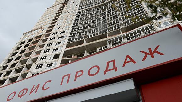 Россияне стали испытывать сложности с оплатой ипотеки