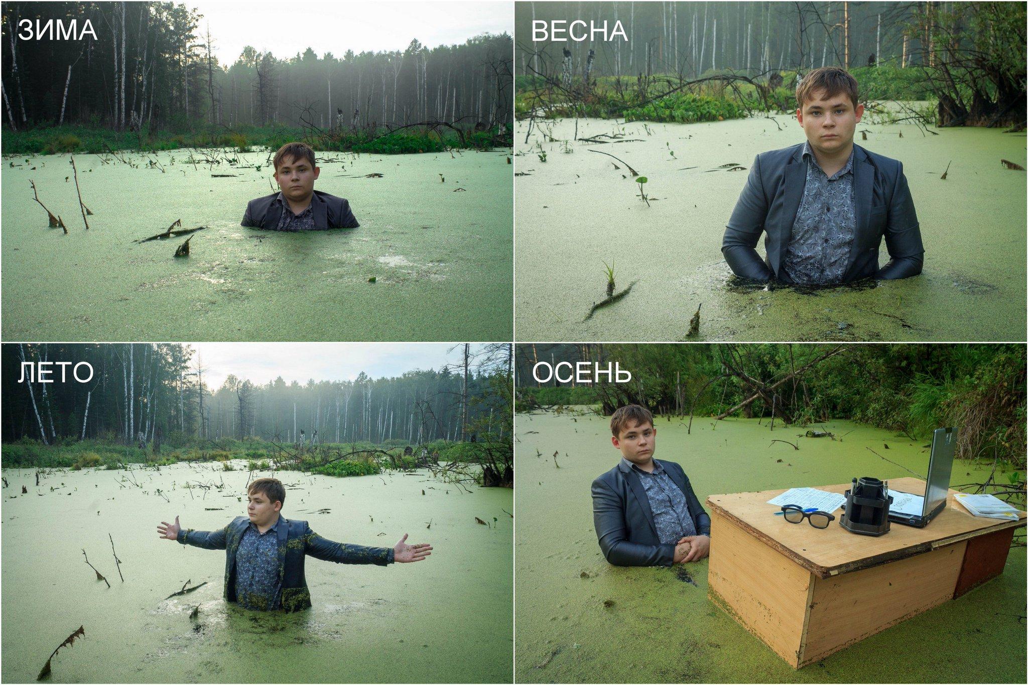 Челябинский школьник вболоте подорвал интернет!