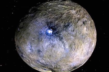 Внутри Цереры обнаружили огромное ядро