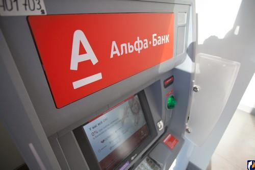 «Альфа-Банк» отключил все свои банкоматы из-за атаки хакеров