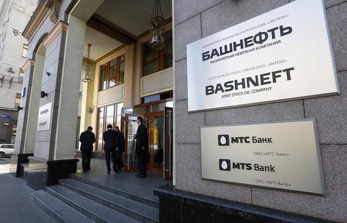 Правительство России откладывает приватизацию Башнефти