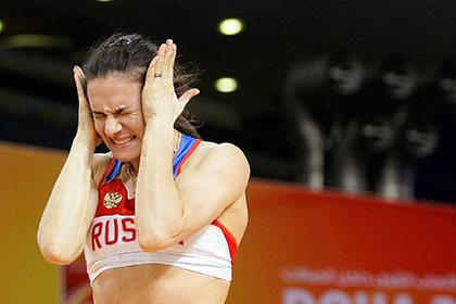 Елена Исинбаева объявила озавершении спортивной карьеры