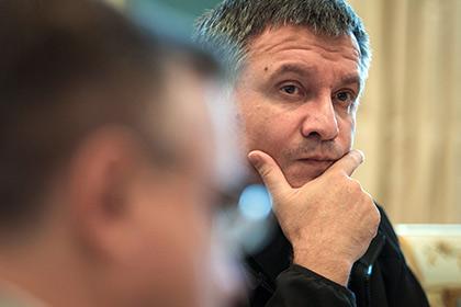 Арсен Аваков пожаловался на бедность населения Украины