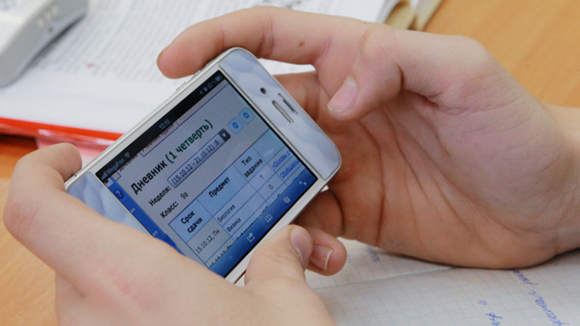 Всередине сентября появится мобильное приложение для родителей школьников