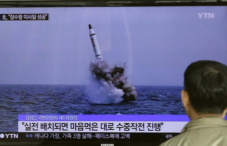 КНДР произвела запуск баллистической ракеты сподводной лодки