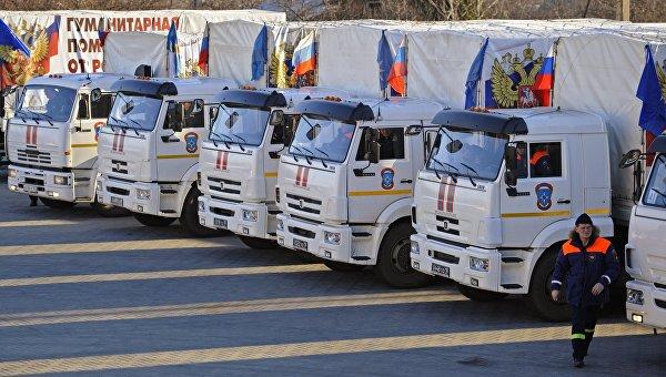 МЧС РФ направило в Донецк и Луганск 55 автоколонну с гуманитарной помощью