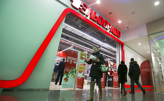 Сеть магазинов «Эльдорадо» выставлена на реализацию