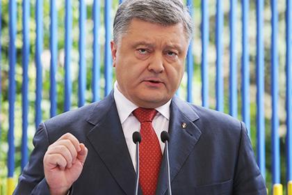 Путин стремится сделать государство Украину частью «Российской империи»— Порошенко