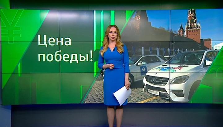 Русские призеры Олимпиады вРио получат автомобили БМВ