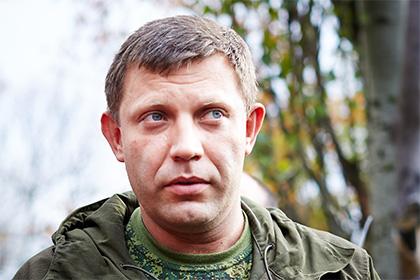 Захарченко назвал трансвеститов самым грозным подразделением армии Украинского государства