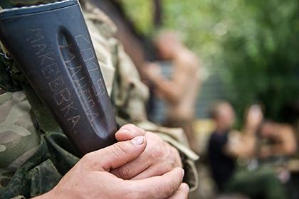 Киев предложил ополченцам закончить огонь вДонбассе с1сентября