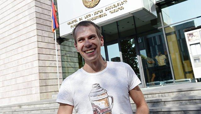 Житель россии Сергей Миронов, задержанный вЕреване позапросу США, освобожден из-под ареста