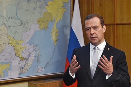 Медведев: РФ всегда будет 2-ой отчизной для беженцев из Украинского государства