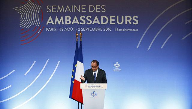 Олланд: Европа заинтересована вснятии санкций с РФ