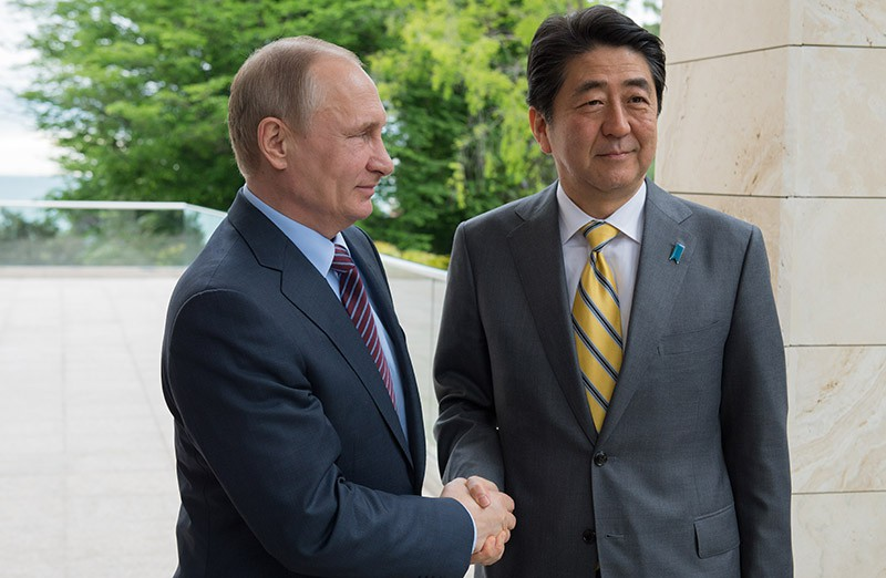 Япония желает обсудить насаммите воВладивостоке отношения сРоссией