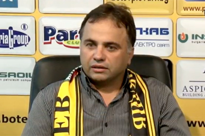 Болельщики «Ботева» заставили тренера уволиться спустя два часа после назначения