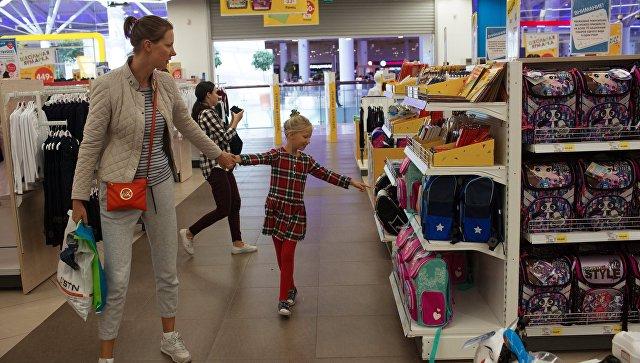 Жители России начетверть сократили расходы наподготовку кшколе