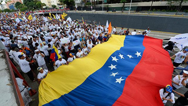 ВВенесуэле оппозиция требует отставки президента