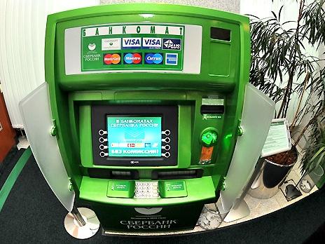 В «Сбербанке» подтвердили данные осбоях вработе банкоматов встоличном регионе