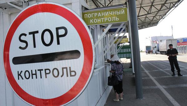 Попытка нового проникновения вКрым: Сотрудники ФСБ задержали преступников