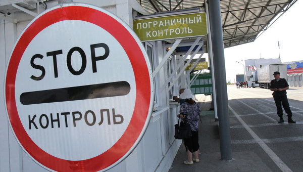 ФСБ задержала 2-х пытавшихся пробраться вКрым украинцев