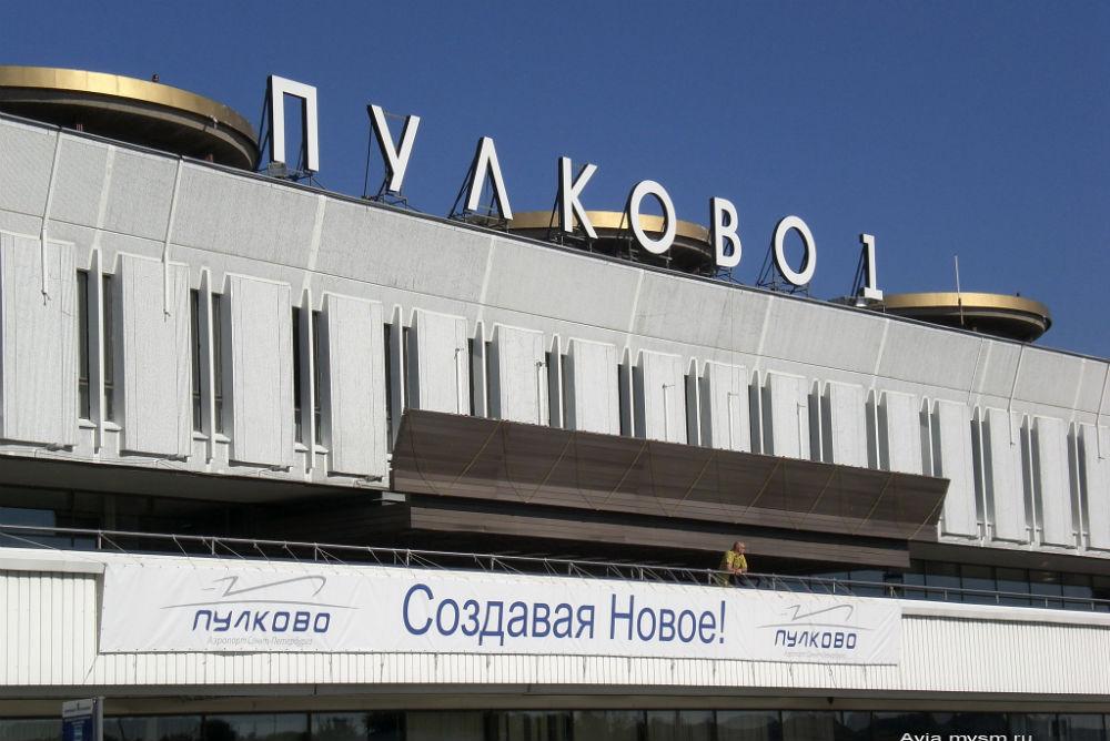 Петербургский аэропорт «Пулково» частично эвакуировали
