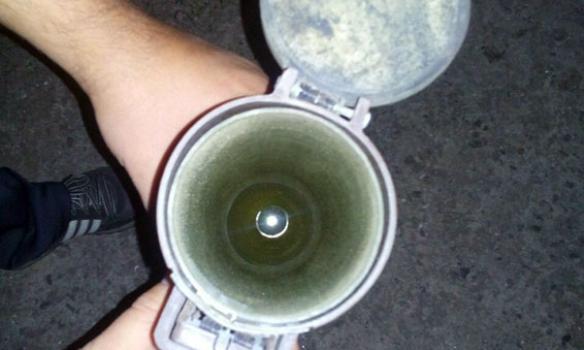 Впроцессе игры мариупольские дети отыскали гранатомет