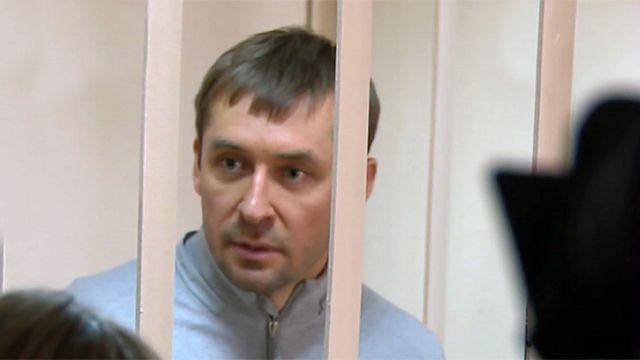 Нашвейцарских счетах семьи Захарченко отыскали 300млневро