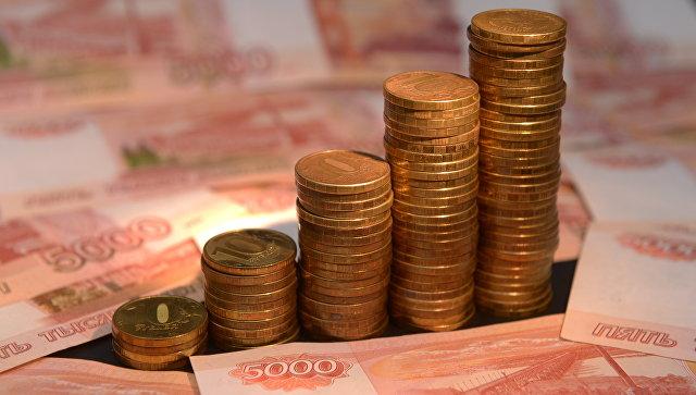 Доллар вырос вцене на 15 копеек утром вконце рабочей недели