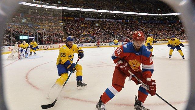 РФ проиграла Швеции встартовом матче наКубке мира похоккею