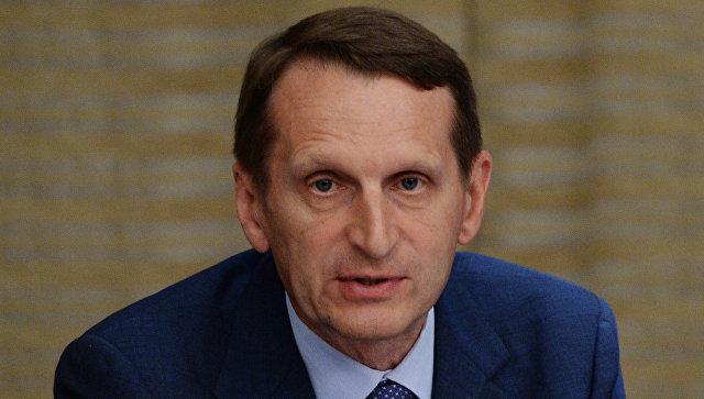 Нарышкин: Выборы в Государственную думу состоялись