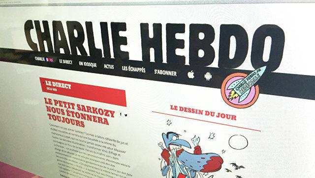 Путин иТрамп появились вскандально известном Charlie Hebdo
