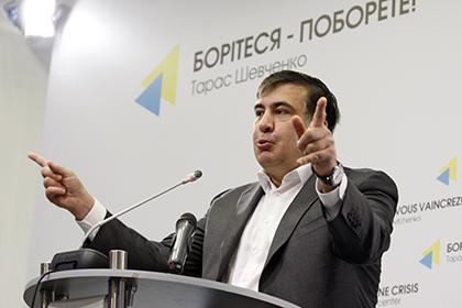 Сдраками вВерховной раде Украине небыть Европой— Саакашвили