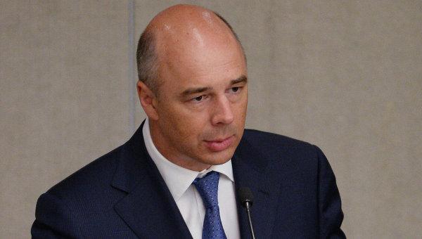 Налоговая политика вближайшие три года изменяться небудет— министр финансов