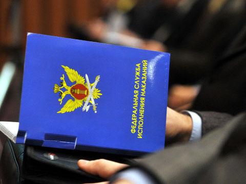 В Российской Федерации с2017 года появится новый вид наказания— ФСИН