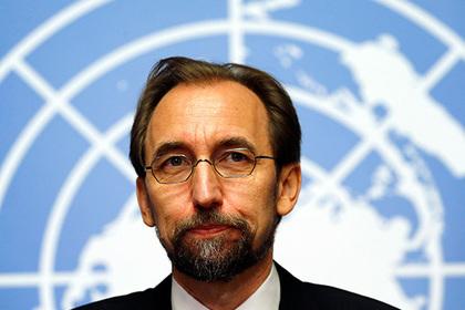 ВОрганизации Объединенных Наций предлагают ограничить право вето вСовбезе