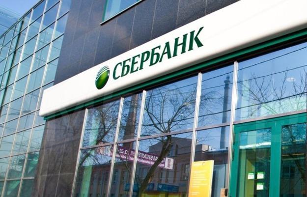 Работники Сбербанка задержали преступника спистолетом в столице