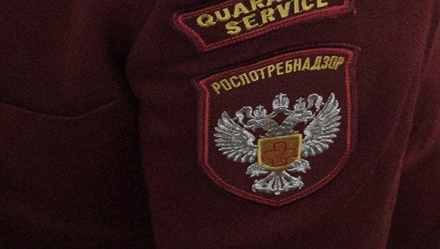 Пиццериям «Папа Джонс» назначили штраф вобъеме 3,5 млн руб.
