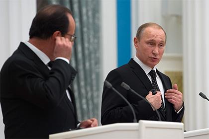 Владимир Путин встретится спрезидентом Франции всередине октября